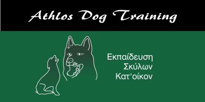 Athlos Dog Trainning