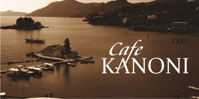 cafe KANONI