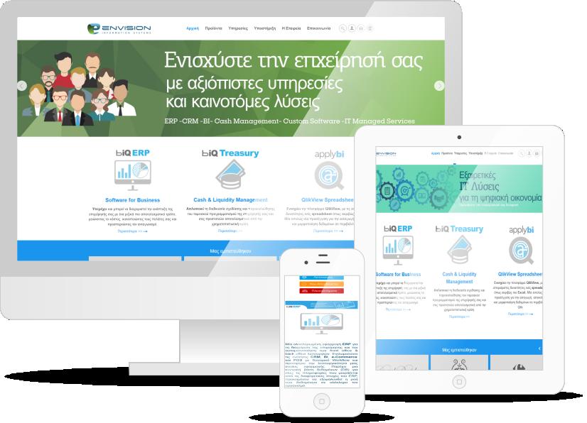"""Συνεργασία με την εταιρεία """"Envision Ε.Π.Ε"""""""