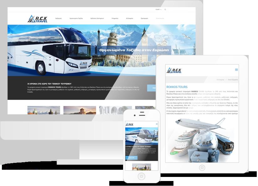 """Συνεργασία με την εταιρεία """"RCK Travel"""""""
