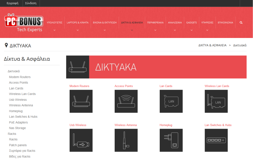 E-shop catalook